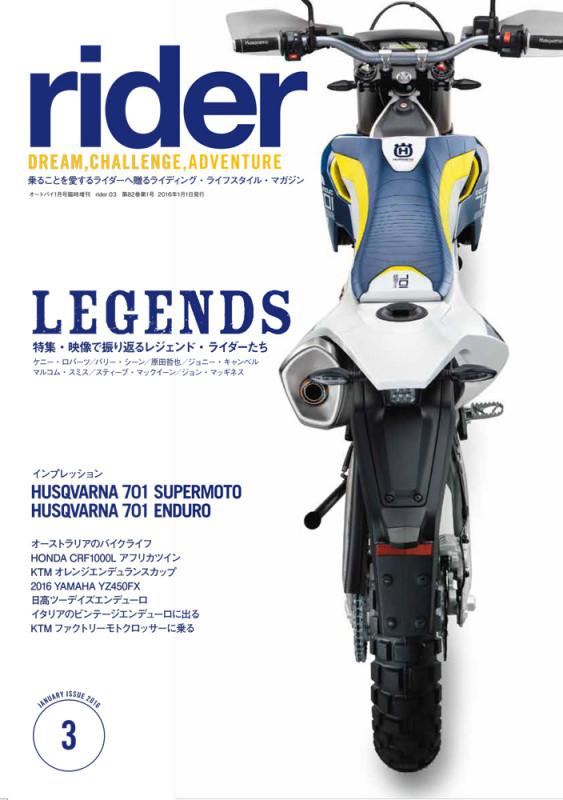 rider03[1]