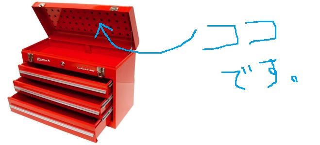powder-coat-homak-portable-tool-boxes-rd00203200-64_300